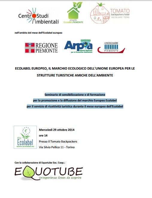 brochure ecolabel equotube